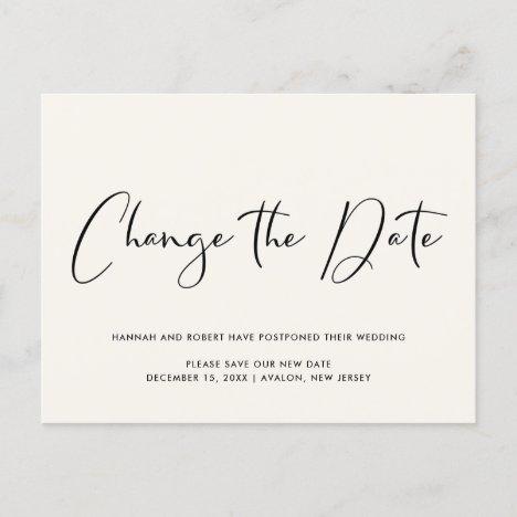 Wedding Postponement Change the Date Light Cream Announcement Postcard