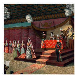 Wedding reception of Crown Prince Yoshihito Poster