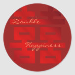Wedding Red Xi Double Happiness: Sticker