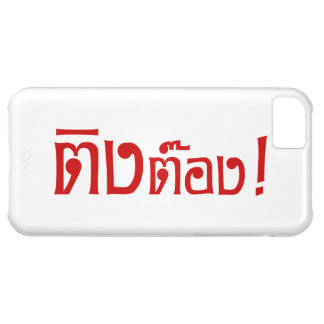 Weirdo! ☆ Ting Tong in Thai Language Script ☆ Cover For iPhone 5C