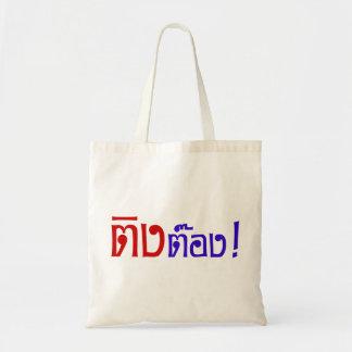 Weirdo! ☆ Ting Tong in Thai Language Script ☆ Tote Bag