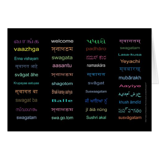 Welcome in Languages of India - BLACK card