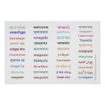 WELCOME : Languages of INDIA - 5 Sizes / White Poster