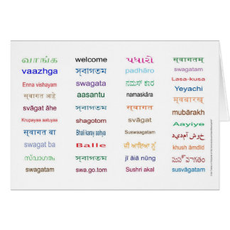 Welcome - Languages of INDIA Custom Card/White Greeting Card