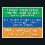 """Welcome Neighbors Sign - Swahili, English, Arabic<br><div class=""""desc"""">Interested in the &quot;Welcome Your Neighbors&quot; signs that have been popping up in your community? You&#39;ve come to the right place! We encourage you to join us in welcoming the stranger, getting to know your neighbors, hosting and being hosted, reaching out across divides, providing shelter, seeking justice, and sharing love...</div>"""