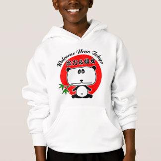 Welcome panda 2 hoodie