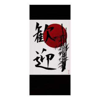 Welcome Sign in Kanji Script Poster