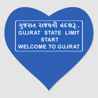 Welcome To Gujarat, Road Sign, India Heart Sticker