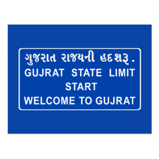 Welcome To Gujarat, Road Sign, India Postcard