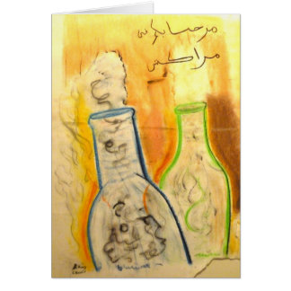 Welcome to Marrakech greeting card, Brad Hines Card