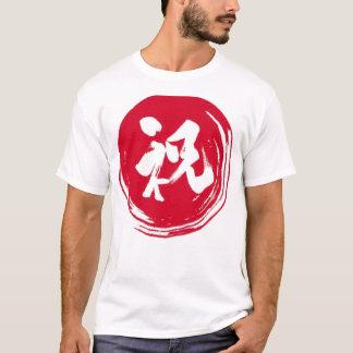well-wishing T-Shirt