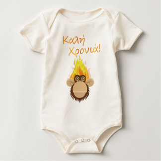 Wellcoda Monkey New Year Head On Fire Baby Bodysuit