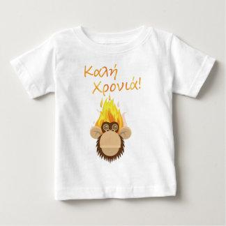 Wellcoda Monkey New Year Head On Fire Baby T-Shirt