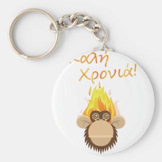 Wellcoda Monkey New Year Head On Fire Keychain