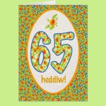 Welsh 65th Birthday Card, Orange Pot Marigolds Card