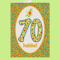 Welsh 70th Birthday Card, Orange Pot Marigolds Card