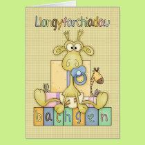 Welsh New Baby Boy Congratulations, Llangyfarchiad Card