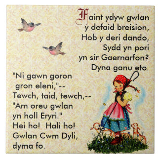 Welsh Nursery Rhyme / Hwiangerddi Ceramic Tile