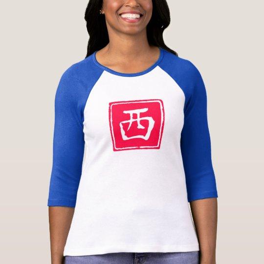 West Chop T-Shirt