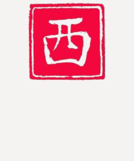 West Chop Tee Shirt