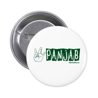 West Panjab 2 Inch Round Button