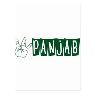 West Panjab Postcard