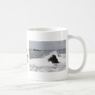 West Quoddy Coffee Mug