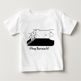 West Wall Chag Sameach Baby T-Shirt