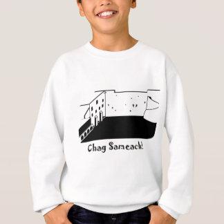 West Wall Chag Sameach Sweatshirt