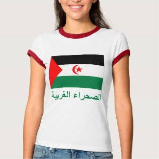Western Sahara Flag with Name in Arabic T-Shirt