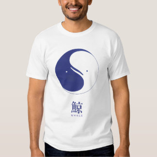Whale Logo Calligraphy with translation T-Shirt