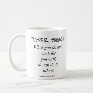 What you do not wish for yourself proverb coffee mug