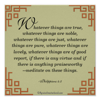 Whatever things are true... Bible Quote Prayer Poster