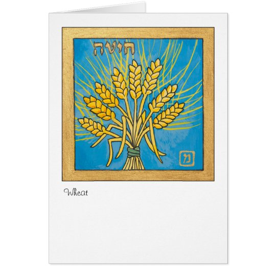 Wheat, one of the seven species of Israel Card