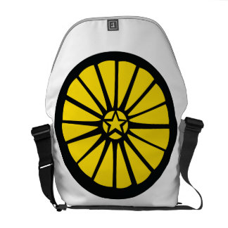 Wheel Bag Yellow