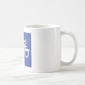 wheelchair boozer mugs