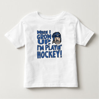 When I Grow Up I'm Playing Hockey Blue Helmet Toddler T-shirt