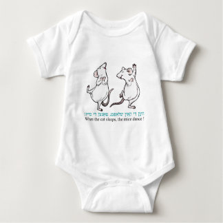 """ When the cat sleeps, the mice dance"" T-shirt"