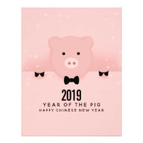 Whimsical Pink Pig Cute Chinese New Year 2019 Flyer
