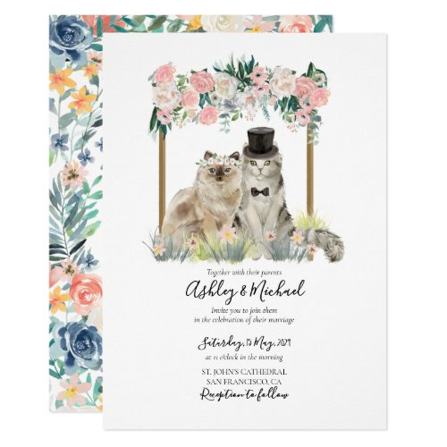 Whimsical Watercolor Cat Pink White Floral Arbor Invitation