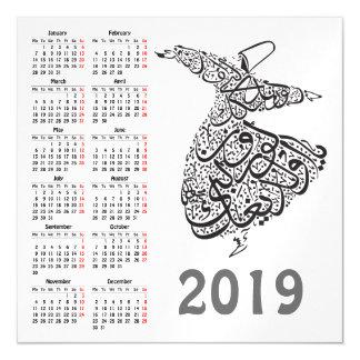 Whirling Dervish 2019 calendar Magnetic Invitation