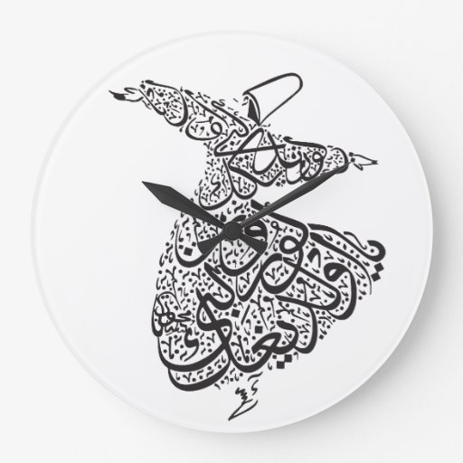 Whirling Dervish Large Clock
