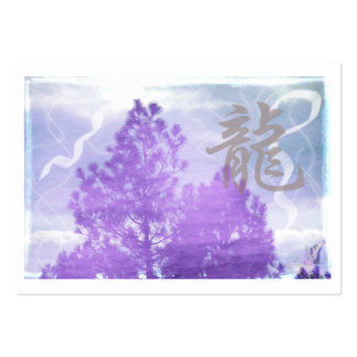 Whispering Pines ~ ACEO Artist Trading Cards Large Business Card