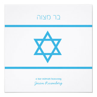 """White and Blue Israel Flag - Bar Mitzvah 5.25"""" Square Invitation Card"""