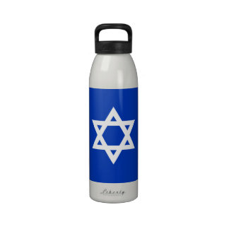 White and Blue Star of David Reusable Water Bottles