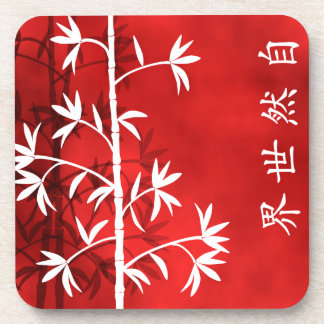 "White bamboo red ""Natural world"" Drink Coaster"