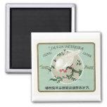 White Bird Vintage Japanese Silk Label Refrigerator Magnets