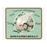 White Bird Vintage Japanese Silk Label Postcards