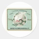 White Bird Vintage Japanese Silk Label Stickers