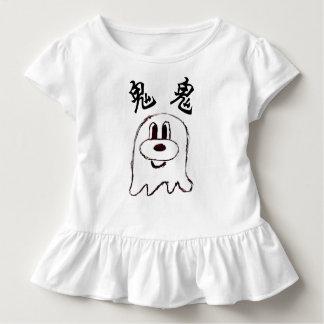 White & Black 鬼 鬼 Toddler Ruffle Tee 1